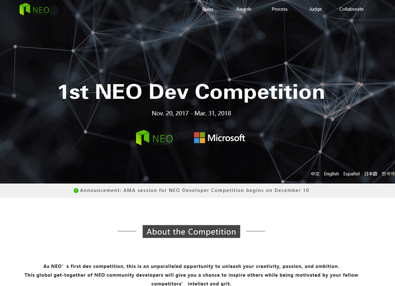NEO Competition