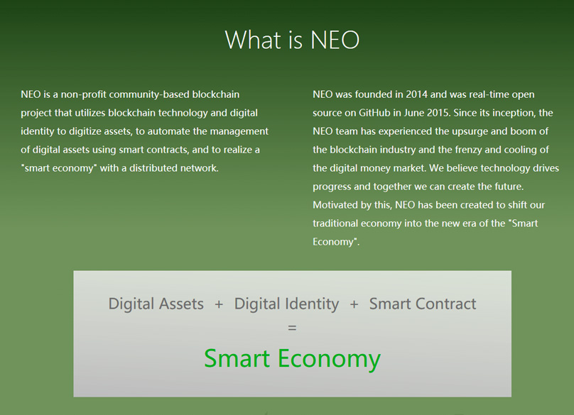 What is NEO ?
